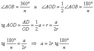 Гдз по Математике 6 Класс Муравина Учебник Ответы