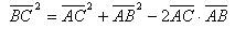 векторное равенство в квадрате