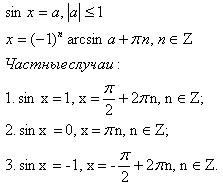 formula-s-e-x-a-formula-seksa